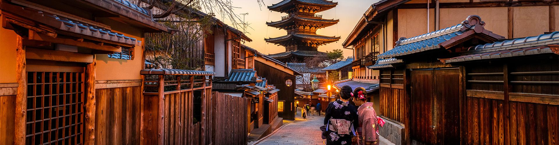 Japan: Cultural Studies