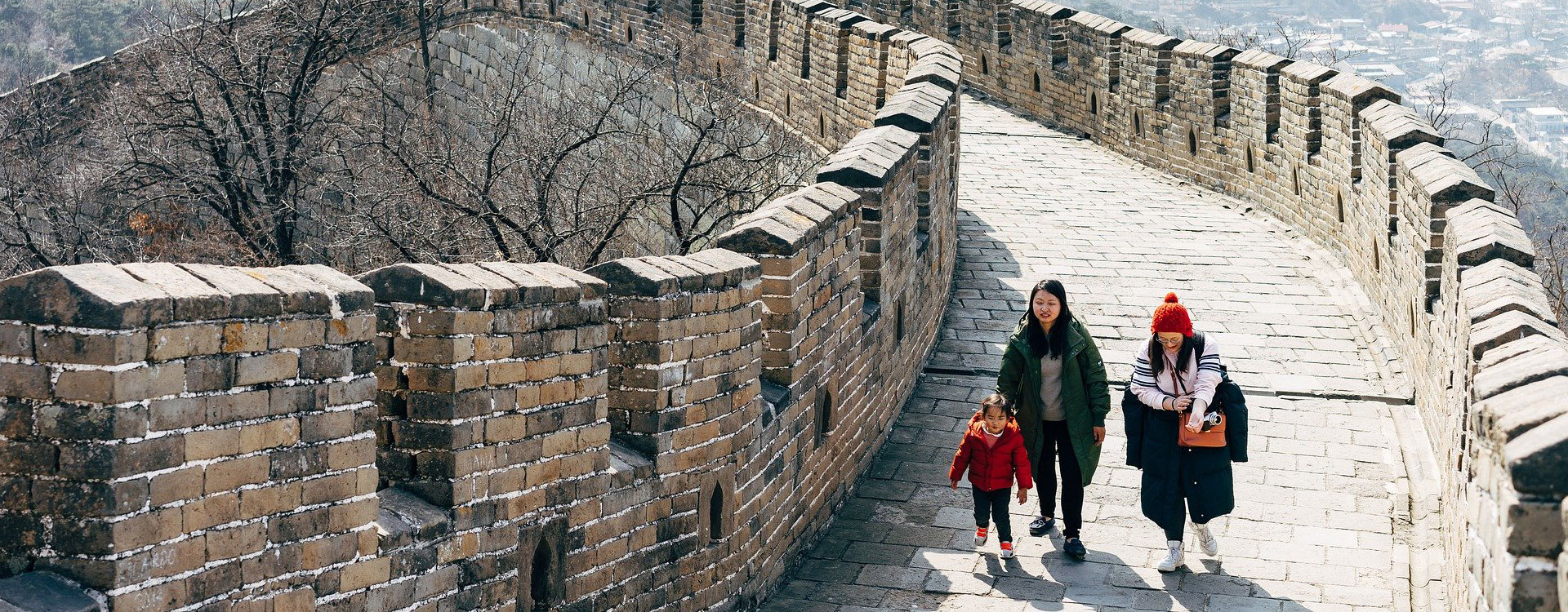China: Language & Culture